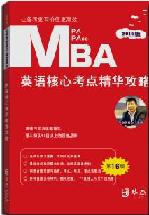 双证MBA提前面试_五金配件网