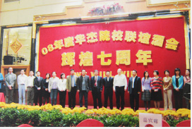 郑州MPA辅导班_中国商机网