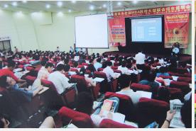 郑州工程管理硕士辅导班_中国商机网