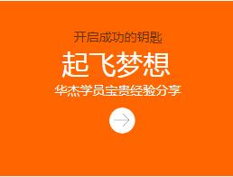 工商管理硕士提前面试_中国商机网