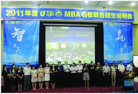 河南工程管理硕士辅导班_郑州华杰教育咨询有限公司