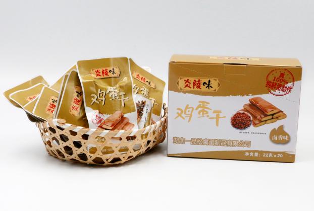 麻辣味鸡蛋干生产厂家_湖南一品松禽蛋制品有限公司