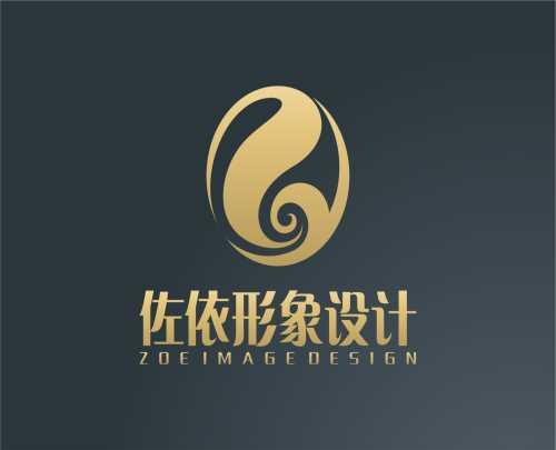 金华佐依形象设计有限公司