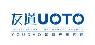 长春专利交易_中国苗木信息网