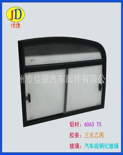 正规房车外推窗销售_提供汽摩配件加工