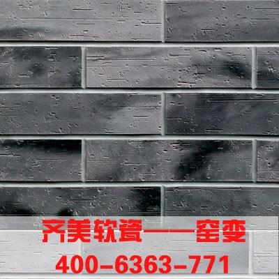 内墙软瓷厂家_MCM墙面砖多少钱一平方-江苏齐美新材料秒速时时彩