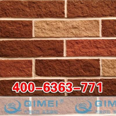 外墙软瓷面砖