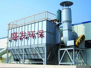 环保中央除尘器哪家便宜_机械及行业设备