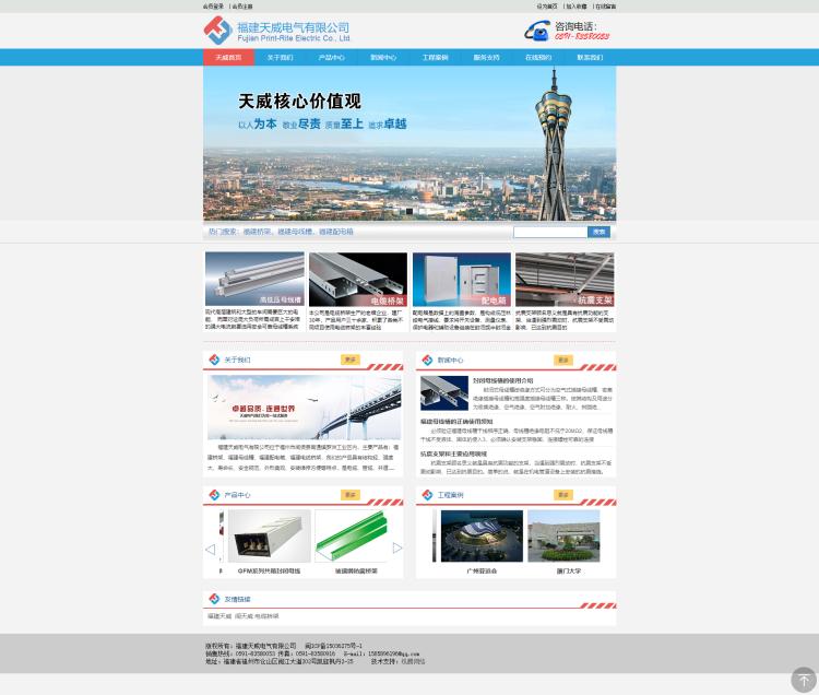 专业网站建设公司