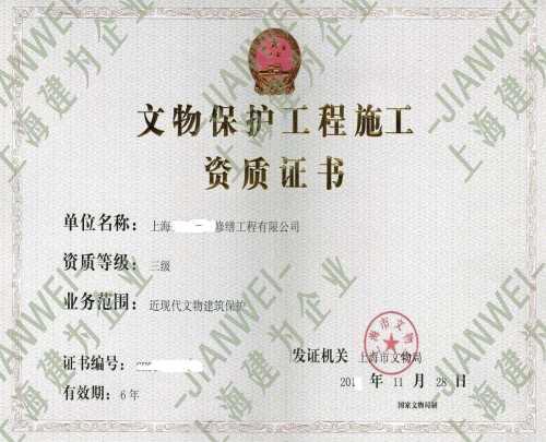 南京孵化器转让代理公司_众加商贸网