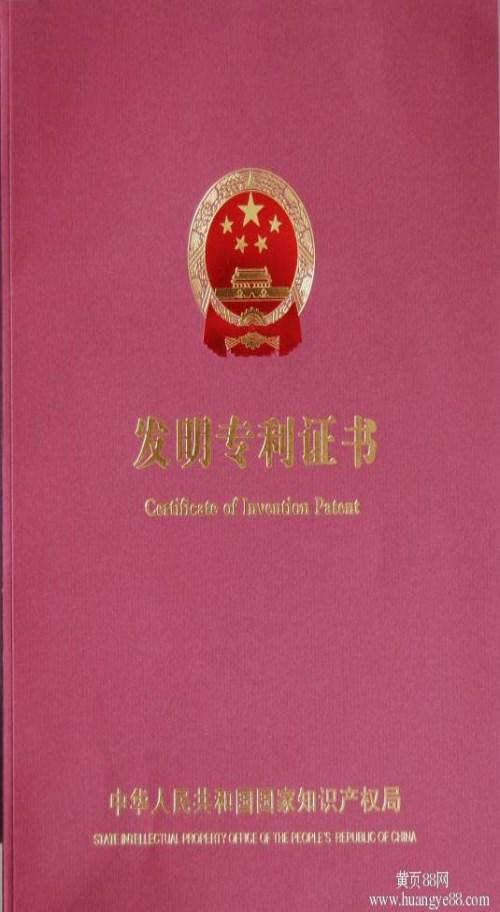 台湾省专利转让代理公司_玻璃网