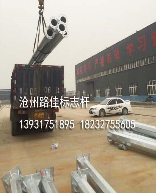北京标志杆厂家_沧州路佳交通设施有限责任公司