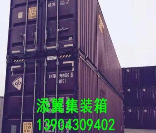 集装箱出售_仪器信息网