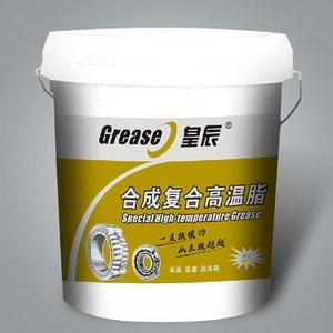 高级高温脂生产商_全球黄页网
