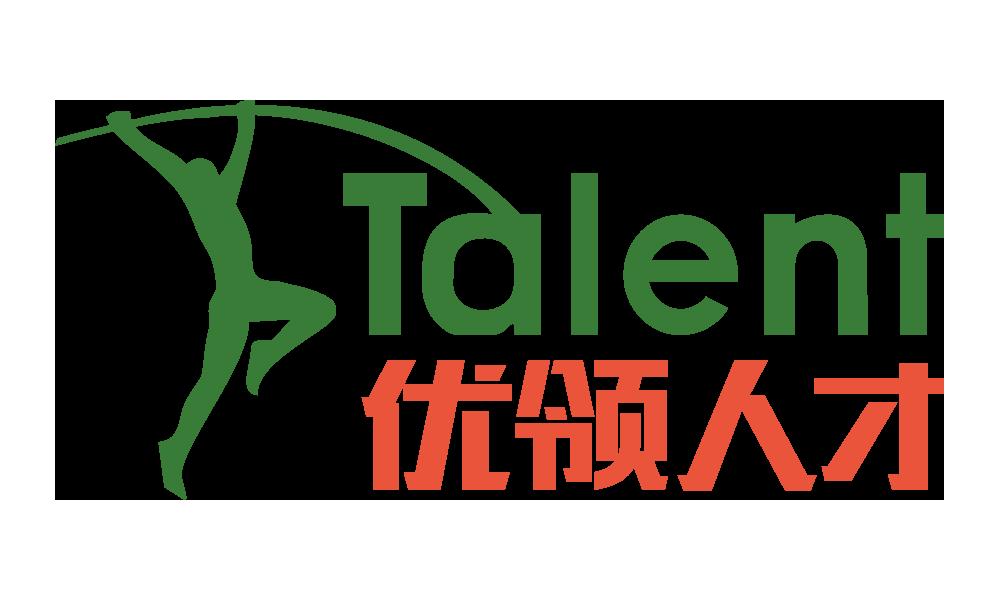 广东优领科技服务有限公司