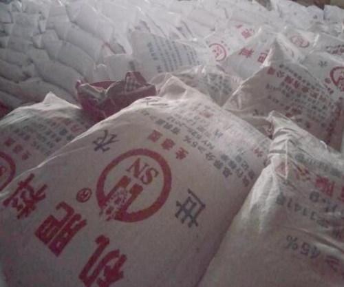 兴义市农家肥报价_叁叁企业网