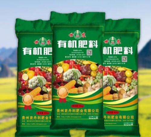 贵州测土专用肥销售电话_兴义市其他化肥多少钱-贵州世农肥业有限公司