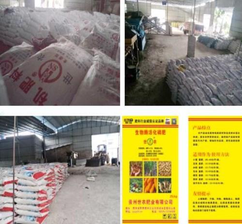 钙镁磷肥价格_叁叁企业网