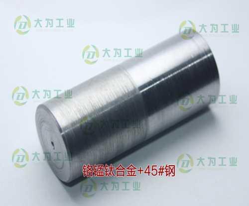 口碑好的钼合金焊接厂家_东莞市大为工业科技有限公司
