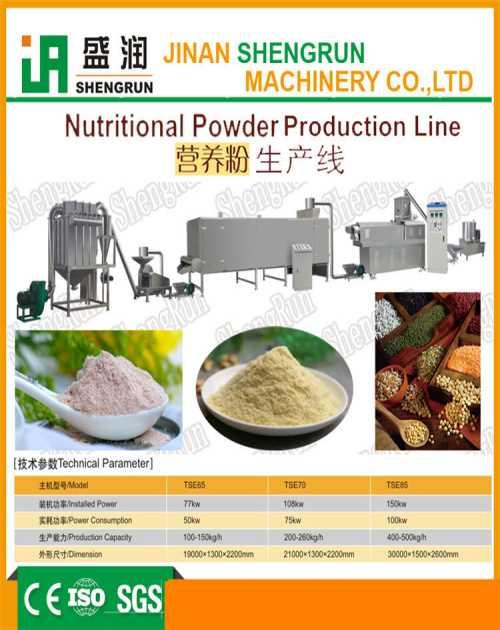 玉米营养粉设备_华夏玻璃网