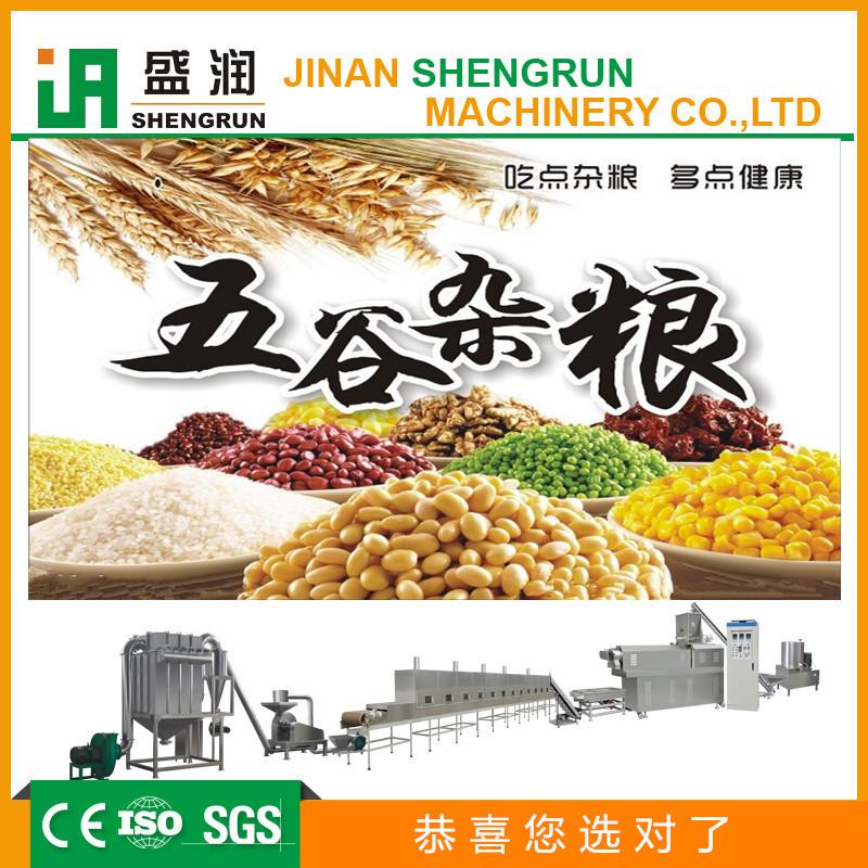 五谷杂粮营养粉设备厂家_铝业网