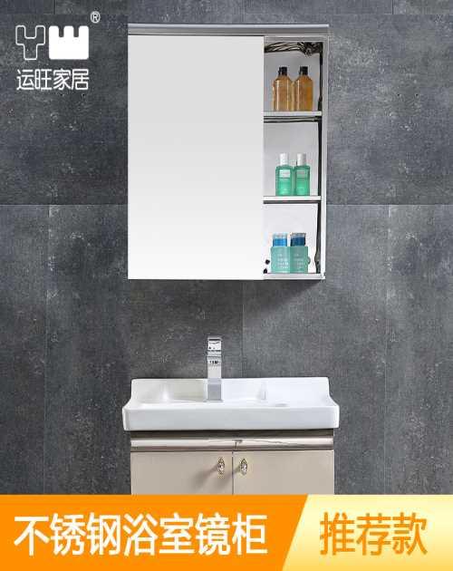 304浴室柜生产商_华夏玻璃网