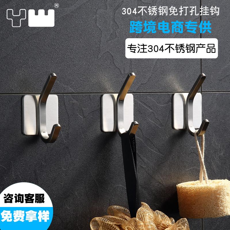 智能厨房收纳架代理_玻璃网