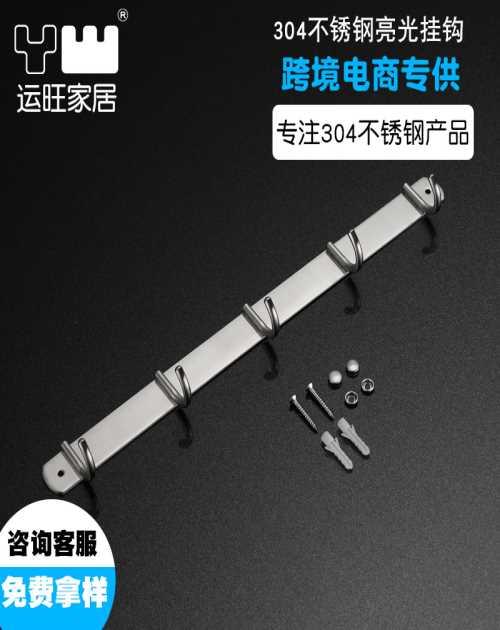 不锈钢浴室挂件供应商_91采购网