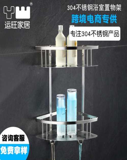 304置物架生产厂家_玻璃网