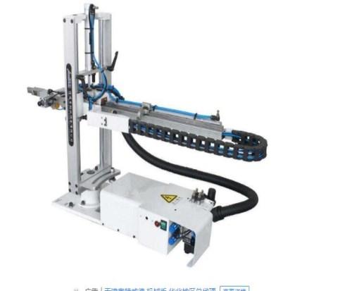 工业机械手_168商务网