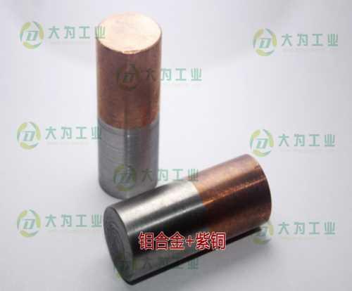 提供紫铜焊接推荐_口碑好的其他焊接材料与附件