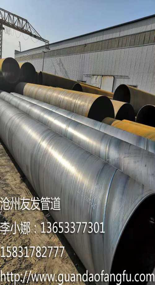 广西大口径厚壁螺旋焊管公司_16898网