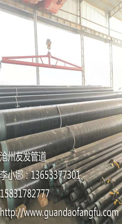 环氧树脂防腐_168商务网