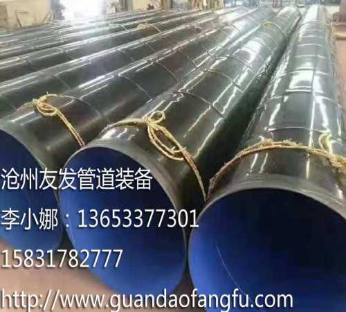 钢套钢保温钢管公司_168商务网