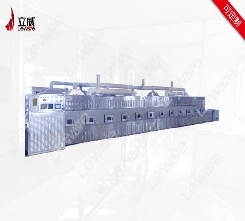 智能矿物质微波烘干设备供应商_铝业网