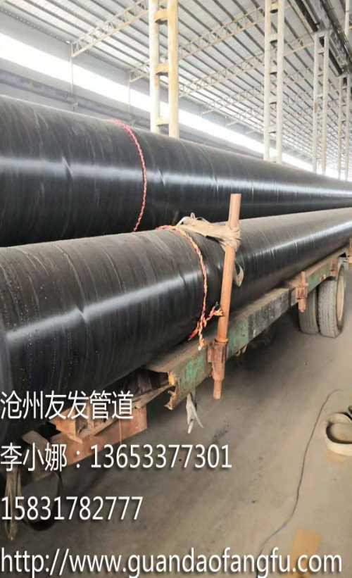 河北环氧树脂防腐钢管厂家_华夏玻璃网
