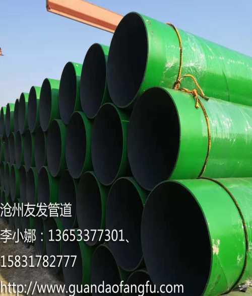 广西3pe防腐钢管厂家_沧州友发管道装备有限责任公司