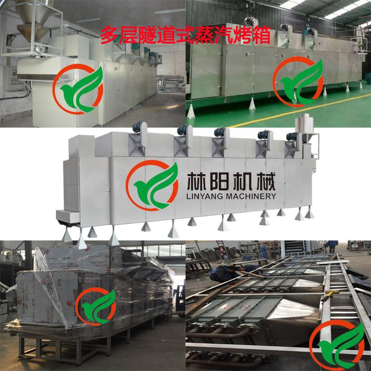 知名膨化食品生产设备生产厂家_263商机网