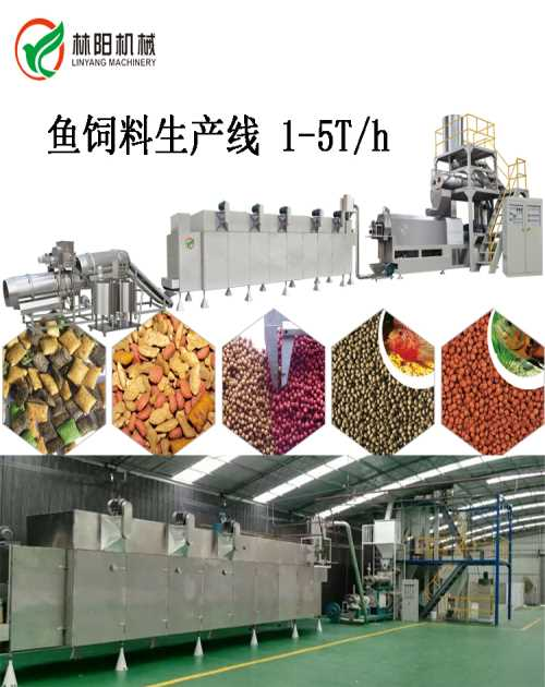 1000kg鱼饲料生产设备_263商机网