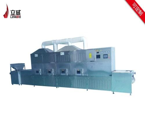优质矿物质微波烘干设备生产商_16898网