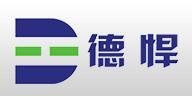 江苏德悍石化管道科技无限公司