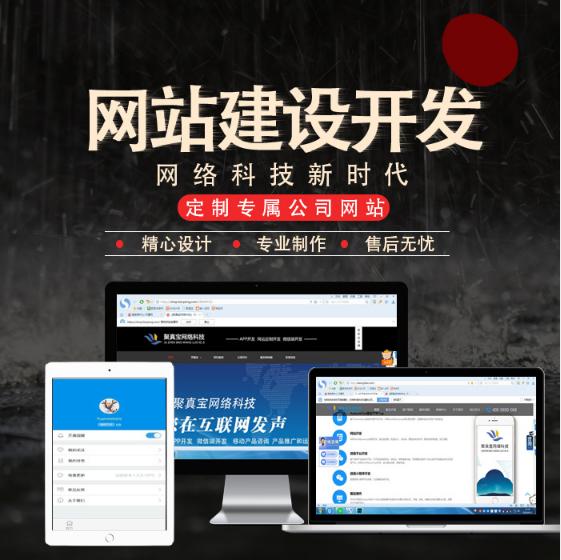 东莞附近做商城网站建设哪家便宜_168商务网
