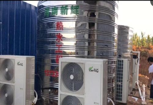 周口空气能维修_太阳能热水器厂家