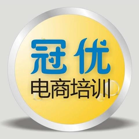 深圳知名电商运营培训机构_快卓网