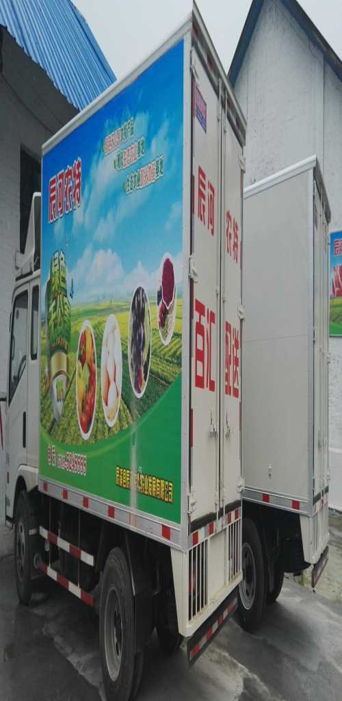 货车冷藏车厢供应商_商机网