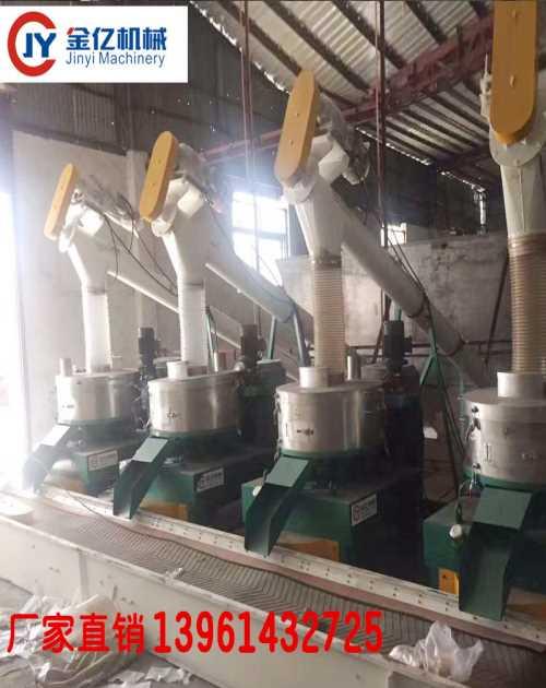 溧阳稻壳颗粒机要多少钱_进口其他农业机械哪家好-溧阳市金亿机械有限公司