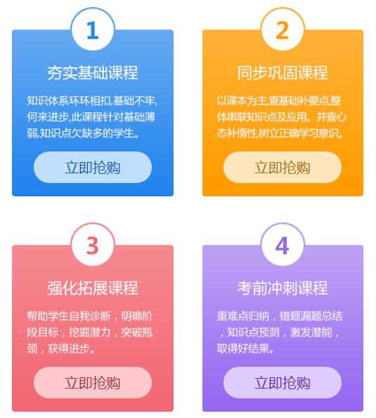 吉林高二化学辅导班_快卓网
