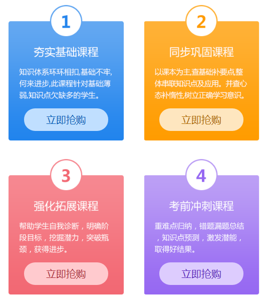 亚博体育苹果app下载_亚博体育ios官方下载_亚博足彩app官方下载