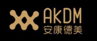 广东安康德美化妆品有限公司