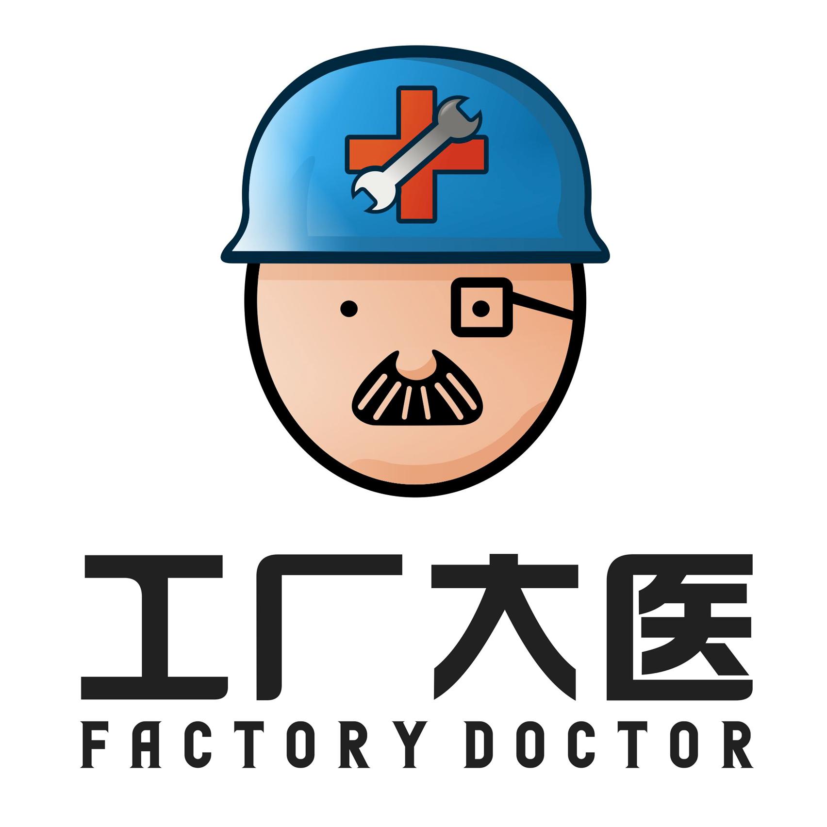 上海景柏高商务服务有限公司